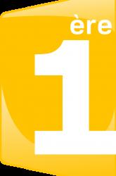 Logo Outremer 1re réduit